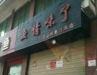 出租江永58㎡商业街卖场2800元/月