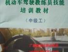 广东教练证培训考级(广东省汽车教练员等级考证)