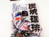 日本 春日井炭烧咖啡糖糖甘而不涩甜而不腻令人著迷80G糖果袋装