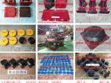 大朗包装机器减震,高速油压机减震器,DOYU-900-CN