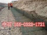 江苏河道建设格宾网 河道护脚格宾网 防护格宾网厂家-中石