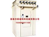 LNGM系列脉冲除尘设备  脉冲除尘器供应 规格齐全饲料除尘器