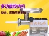 饺子馅料快速剁馅机器,哪里买比较实用?