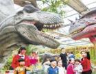 仿真恐龙展出租大型侏罗纪恐龙展模型厂家出租出售