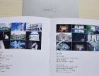 福州彩页印刷 莆田楼书设计 福清高端册子定制