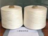 赛络纺天竹纱21支纯天竹纱32支优质针织天竹竹纤维纱40支