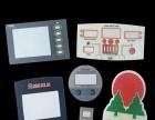 定做PcPVC薄膜开关面板/仪器仪表贴膜/金属标牌