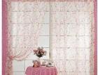 梨園城鐵附近窗簾定做新華聯窗簾到家定做完美