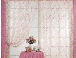 梨园城铁附近窗帘定做新华联窗帘到家定做完美