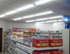 人和大型药店低价转让
