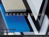 山东厂家发货PVC塑料硬板厂家 聚氯乙烯