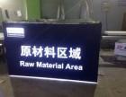 上海周浦户外广告,夜景发光字,雕刻吸塑招牌,楼顶大型广告