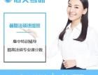 绵阳2019考研数学一对一课程(金牌/标准辅导)