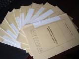 重庆地区死档激活 工作居居证处理 集体户档案托管 新建档案
