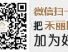武汉禾丽医疗美容医丰胸手术的价格