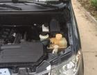 五菱五菱宏光2014款 1.5 手动 基本型-一手车主精品车七座