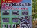 蓝鲨呼吁退伍退役老兵组建湛江首支青年应急救援志愿服务队