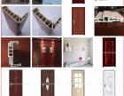厂家直销现代风格拼装门实木复合拼装门隔音实木室内门定制批发