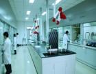 同济实验室及实验仪器租赁