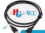 华工 带大磁环 优质USB延长线 高速2.0延长数据线 公对母 A/F接口