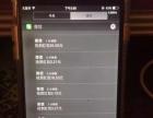 苹果手机5s已装抢红包软件