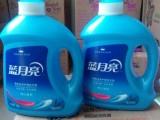 深圳洗涤用品批发 蓝月亮洗衣液批发货源 厂家直销