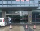 江宁中医院对面东山总部商务园招商有免租税收扶持政策