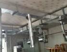顺义专业通风管道 昌平厨房排烟罩加工制作安装