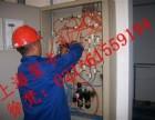 上海闵行区专业电工电路维修换开关灯等电器上门服务