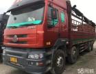 物流货车无锡回程车返程车专业调杭州到全国各地回程车