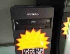出售多款二手液晶显示器,二手联想,戴尔主机等,质量超好