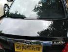 现代 伊兰特 2011款 1.6 手动 CNG油气混合
