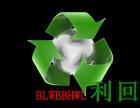 上海回收CPU,回收硬盘 回收内存,电脑配件回收
