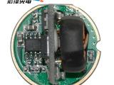 宏泽HZ-8801 LED 3T6 强光手电筒配件/ 恒流驱动板