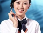 欢迎进入 郑州科贝尔咖啡机售后维修服务网站电话欢迎您