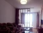 市北家乐福嘉合酒店式公寓