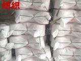 厂家长期供应单股21支仿大化纯涤化纤纱线 优质纯涤纱线