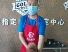 辽宁沈阳宠物美容师培训金牌学校超高性价比