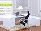 宜洋办公家具生产20年专业生产中高端办公家具 可定制