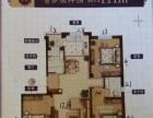 澳海澜郡 3室2厅2卫