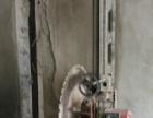 洛阳混凝土切割拆除 马路切割 楼体切割 切墙切门窗