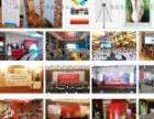 广告设计制作,活动会议展览展示,展板展架制作,