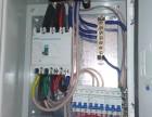 珠海电工师傅专业安装维修水电