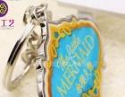 金属徽章厂 定制美人鱼钥匙扣 不锈铁印刷匙扣