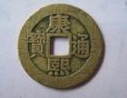私下征集钱币玉器字画瓷器等快速交易