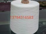 仿大化本白涤纶纱(全涤,TC90/10)5-60支