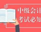 四川2019中级会计报名入口!