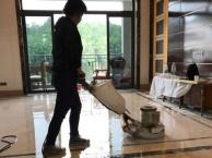 专业Pvc地板打蜡,地板打蜡,地面清洗