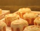 麦莎蒂斯蛋糕店加盟/糕点加盟店榜