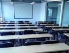 短租培训教室会议室临时办公室桌椅电教全配地铁边